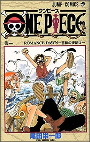 【中古】ワンピース ONE PIECE (1-87巻) 漫画