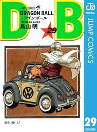 DRAGON BALL モノクロ版 29 漫画