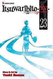 いつわりびと◆空◆ 英語版 (1-23巻) [Itsuwaribito Volume 1-18]