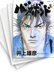 【中古】バガボンド (1-37巻) 漫画