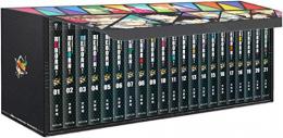 リボーン 家庭教師ヒットマンREBORN! 文庫版 全21巻完結セット(化粧ケース入り)