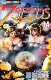 7SEEDS(14)