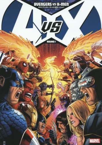 AVX:アベンジャーズ VS X―MEN 漫画