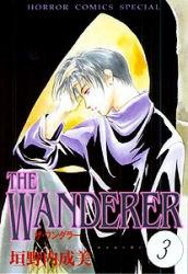 THE WANDERER (1-3巻 全巻) 漫画