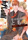 カチCOMI 9 冊セット最新刊まで 漫画