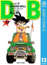 DRAGON BALL モノクロ版 13 漫画