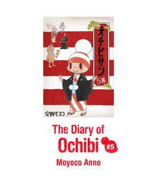 The Diary of Ochibi-san (オチビサンEnglish ver.) vol.5