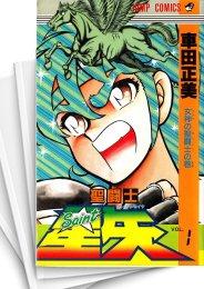 【中古】聖闘士星矢 [新書版] (1-28巻) 漫画