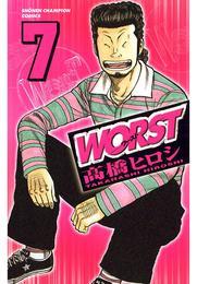 WORST(7) 漫画
