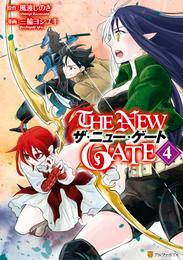 THE NEW GATE4 漫画