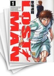 【中古】LOST MAN (1-17巻) 漫画
