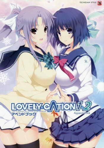 LOVELY×CATION1& 漫画