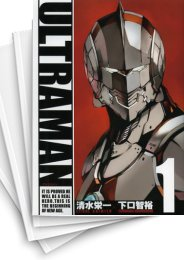 【中古】ULTRAMAN (1-11巻) 漫画