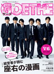 GOETHE[ゲーテ] 33 冊セット最新刊まで 漫画
