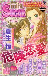 miniSUGAR Vol.2(2009年4月号) 漫画