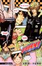 家庭教師ヒットマンREBORN! 隠し弾 5 シモンクッキング! 漫画