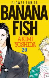 BANANA FISH 20 冊セット全巻