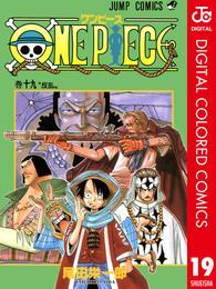 ONE PIECE カラー版 19 漫画