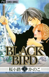 BLACK BIRD 漫画