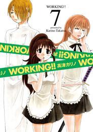 WORKING!! 7巻 漫画