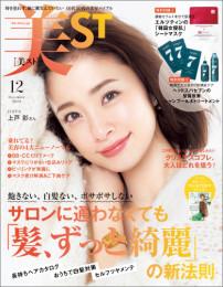 美ST 3 冊セット最新刊まで 漫画