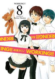 WORKING!! 8巻 漫画