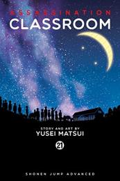 暗殺教室 英語版 (1-21巻) [Assassination Classroom Volume 1-21]
