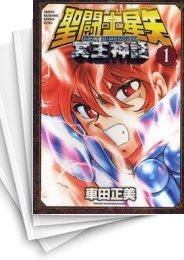 【中古】聖闘士星矢 NEXT DIMENSION -冥王神話- (1-12巻)