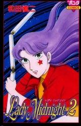Lady Midnight (1-2巻 全巻)