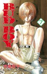BUD BOY 7 漫画
