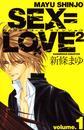 SEX=LOVE2 volume.1 漫画