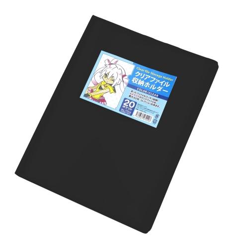 【お得セット】クリアファイル収納ホルダー ブラック 3個セット 漫画