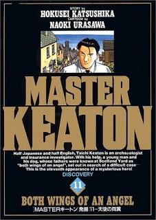 MASTERキートン (1-18巻 全巻) 漫画