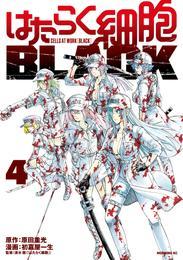 はたらく細胞BLACK(4)