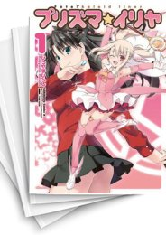 【中古】プリズマ☆イリヤ Fate/kaleid liner (1-2巻) 漫画