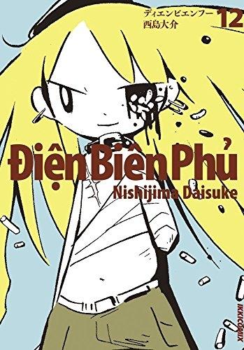 ディエンビエンフー (1-12巻 最新刊) 漫画