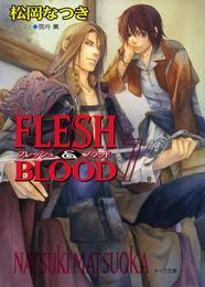 FLESH & BLOOD7