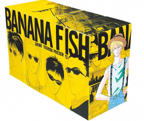 BANANA FISH バナナフィッシュ 復刻版全巻BOX(vol.1-4) 漫画