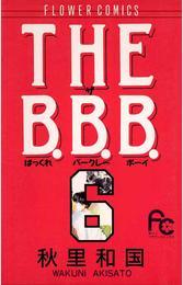 THE B.B.B.(6) 漫画
