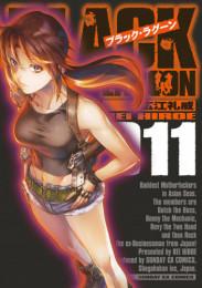 ブラック・ラグーン 10 冊セット最新刊まで 漫画