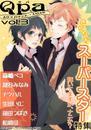 Qpa Vol.3 きらりんスーパースター 漫画