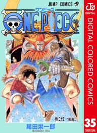 ONE PIECE カラー版 35 漫画