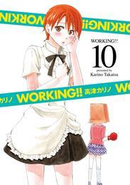 WORKING!! 10巻 漫画