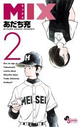 MIX(2) 漫画