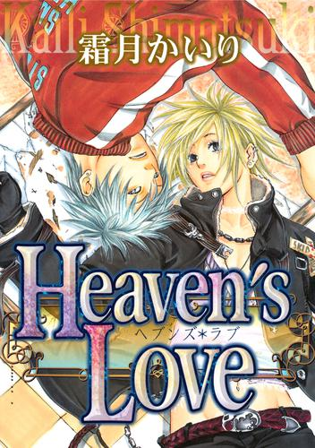 Heaven's Love 漫画