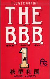 THE B.B.B.(1) 漫画