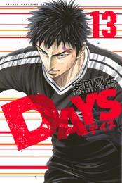 DAYS(13) 漫画