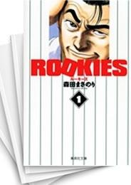 【中古】ROOKIES ルーキーズ [文庫版] (1-14巻 全巻) 漫画