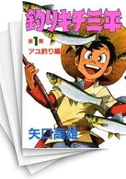 【中古】釣りキチ三平 (1-39巻) 漫画