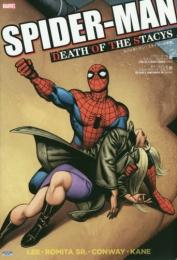 スパイダーマン:ステイシーの悲劇 (1巻 全巻)